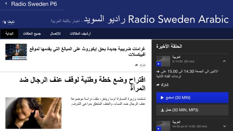 screenshot-sverigesradio.se 2015-06-08 17-30-42